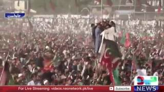 Imran Khan Speech in PTI Jalsa Swat | 22 May 2016