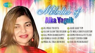 Download Melodies of Alka Yagnik | Best Bollywood Songs | Gali Mein aaj Chand Nikla 3Gp Mp4