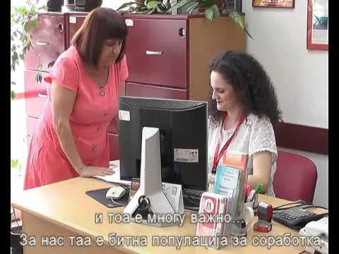 GWLN & FULM Macedonia