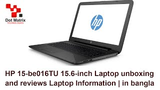 HP 15-be016TU 15.6-inch Laptop unboxing and reviews Laptop Information   in bangla