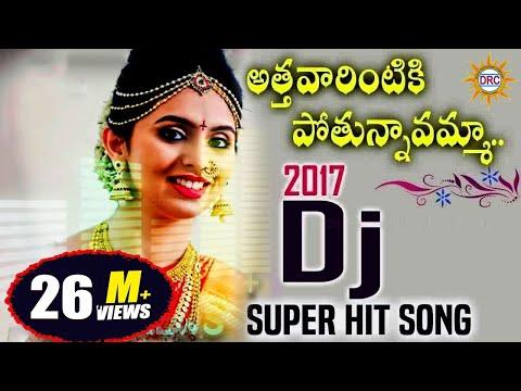 Xxx Mp4 Athavarintiki Pothunavamma Lachuvamma 2017 Dj Super Hit Song Folk Dj Songs Disco Recording 3gp Sex