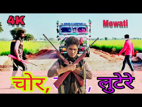 Xxx Mp4 चोर डकेत लुटेरे New Mewati Video New Haryanvi Comedy Video Rajan Khan 3gp Sex