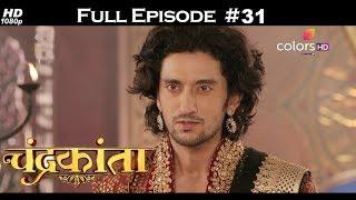 Chandrakanta - Full Episode 31 - With English Subtitles