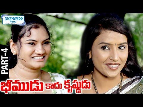 Bheemudu kadu Krishnudu Telugu Full Movie HD | Krishnudu | Full Length Telugu Movies HD | Part 4