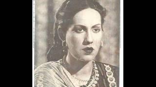 rajdularay (kausar parveen) naukar 1955