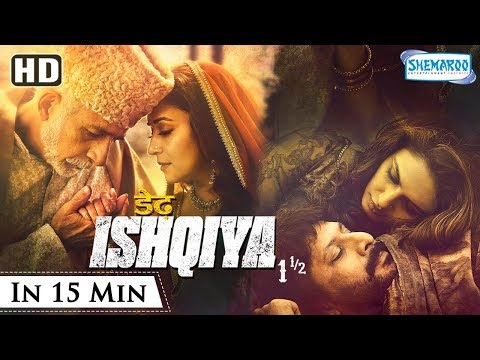 Xxx Mp4 Dedh Ishqiya 2014 HD Hindi Full Movie In 15mins Madhuri Dixit Naseeruddin Shah Arshad Warsi 3gp Sex