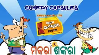 Comedy Capsules : Makara_Sankara_Law