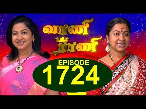 Xxx Mp4 வாணி ராணி VAANI RANI Episode 1724 16 11 2018 3gp Sex