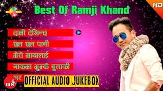 Best Of Ramji Khand | Jukebox