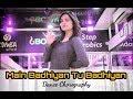 Download SANJU Main Badhiya Tu Bhi Badhiya Dance Video Ranbir Kapoor Omkar Dalvi Choreography mp3