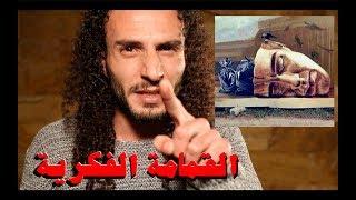 مسابقة الجهل العربي