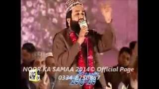 Be Khud Kiye Detay Hain Khalid Hussnain Khalid Noor Ka Samaa 2014
