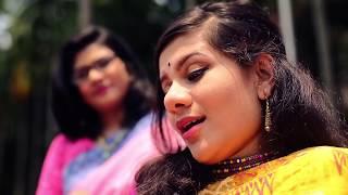 Tribute To Tagore / Rabindra Sangeet