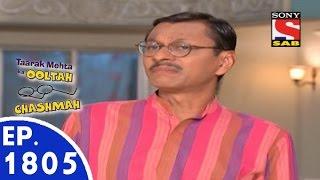 Taarak Mehta Ka Ooltah Chashmah - तारक मेहता - Episode 1805 - 13th November, 2015