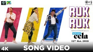 Ruk Ruk Official Song Video - Helicopter Eela | Kajol | Palomi Ghosh | Raghav Sachar | Anu Malik