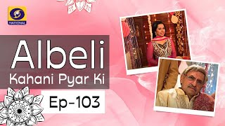 Albeli... Kahani Pyar Ki - Ep #103