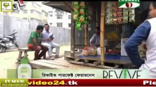 L B W (2015) Bangla Natok