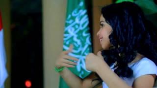 كليب قلب واحد من بنات السعودية