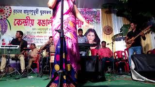 Rupa Mili at Bamun pukhuri bihu program