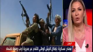مصادر عسكرية    الشرعية امام خيارين لاقتحام صنعاء