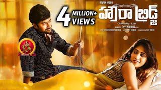 Howra Bridge Full Movie - 2018 Telugu Full Movies - Rahul Ravindran, Chandini Chowdary