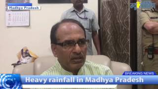 Madhya Pradesh Chief Minister Shivraj Singh Chouhan Statement After Natural Disaster In MP