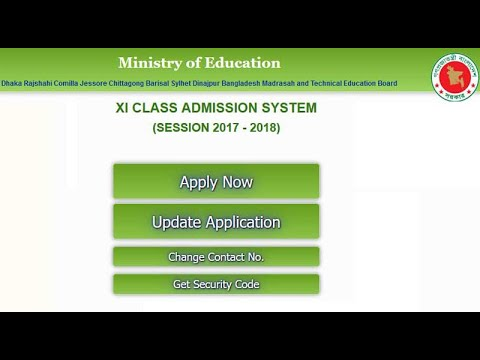How to fill up online admission form for xi class in Bangladesh