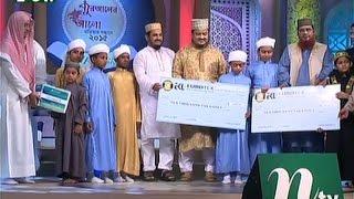 Quraner Alo 2015 l Episode 14 l Islamic Show
