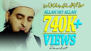 ALLAH HOO ALLAH HOO By SUFI NAEEM SAIFI
