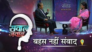 Prem Rawat Interview with Anjan TV | Part 1