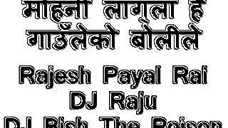 Mohani Lagla hai remix ft DJ Raju , Rajesh Payal Rai and  DJ Bish The Poison