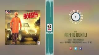 New Punjabi Songs 2016    RAFFAL DUNALI    TARSEM SIDHU    Punjabi Songs 2016
