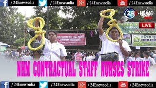 NHM CONTRACTUAL STAFF NURSES STRIKE AT LOWER PMG