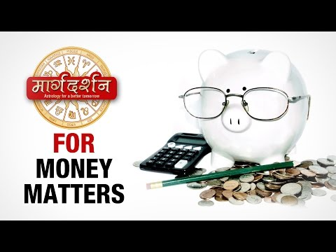 Astrology for money matters by Harihar Adhikari- Marghdarshan