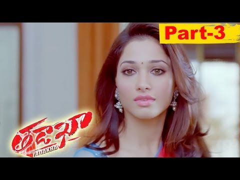 Xxx Mp4 Tadakha Telugu Movie Part 3 Naga Chaitanya Sunil Tamannaah Andrea Jeremiah 3gp Sex