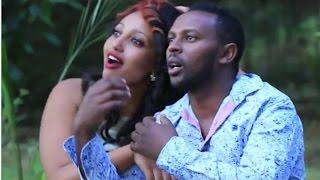 Ethiopian film 2017 - Mragn