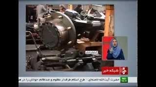 Iran made Heavy Tractor production in Tabriz city ساخت تراكتور سنگين تبريز ايران