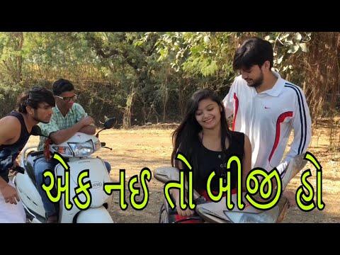 Xxx Mp4 આપણે તો એક નઈ તો બીજી હો Dhaval Domadiya 3gp Sex