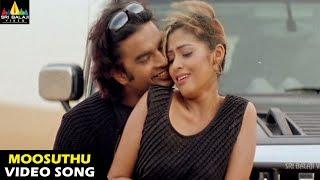 Priyasakhi Songs | Moosuthu Neekai Video Song | Madhavan, Sada | Sri Balaji Video