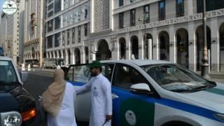 تعريف بوكالة وزارة الحج و العمرة لشؤون الزيارة بمنطقة المدينة المنورة