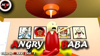 MAKE JOKE OF - ANGRY BABA