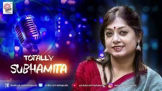 Totally Subhamita   Best of Subhamita   Wednesday Special