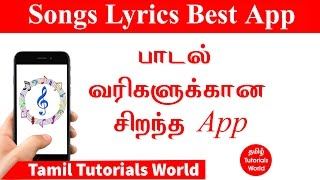Songs Lyrics Best App Tamil Tutorials World_HD