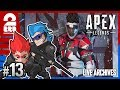 video #13【FPS】弟者,兄者の「Apex Legends」【2BRO.】