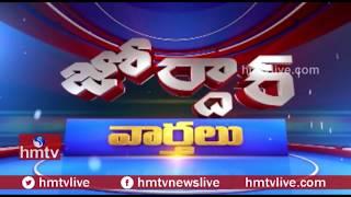 వర్మకు దొరికిన మరో సూపర్ స్టోరీ | Ram Gopal Varma | Jordar News | Telugu News | hmtv News
