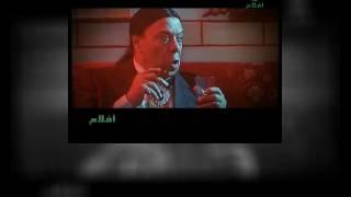 promo.. فيلم أشرف حرامى (-) (1)