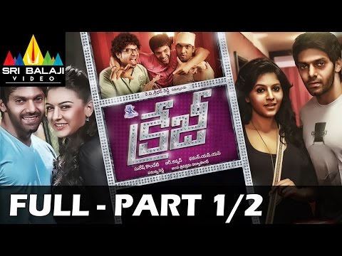 Crazy Telugu Full Movie Part 1/2 | Aarya, Hansika, Anjali | Sri Balaji Video