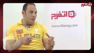 """أحمد بلال: بطلت العب كورة بسبب """"ديكسي"""""""