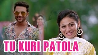 Download Tu Kuri Patola | Proper Patola | Neeru Bajwa, Harish Verma, Yuvraj Hans 3Gp Mp4