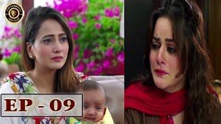 Sun yaara - Episode 09 - 27th February 2017 - ARY Digital Top Pakistani Dramas